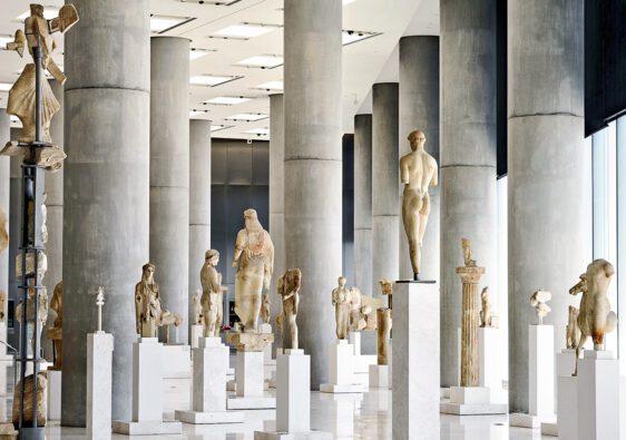 Museums of Athens