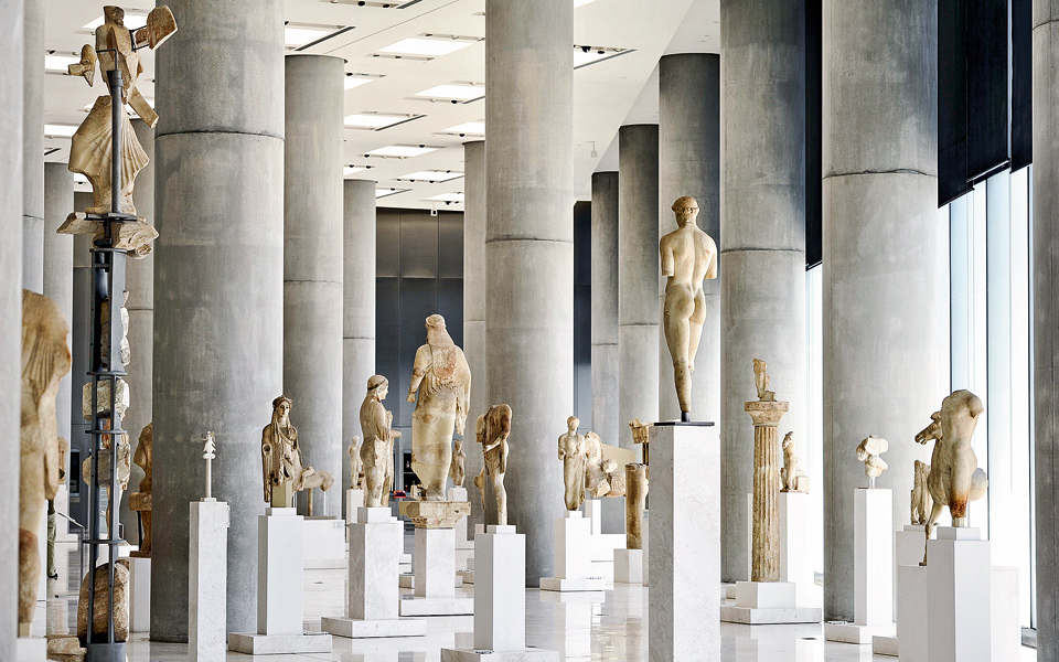 Museums of Athens